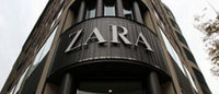 Дискриминация в Zara