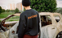 Gosha Rubchinskiy and Tolia Titaev release second PACCBET collection