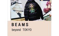 Beams : le concept store japonais retrace son histoire dans un livre