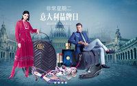 E-commerce : le fondateur de Xiu.com arrêté pour contrebande de luxe
