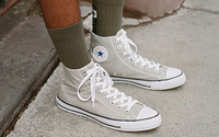 Converse rebrands for social media with new logo