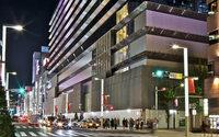 Dior crée l'événement au Ginza Six de Tokyo