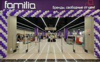 Familia и Ingka Centres стали партнерами