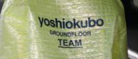 東京コレクションのトップを切った「ヨシオ クボ」次のステージへ<17年春夏>