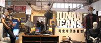 [CHIC2014]石狮40多家知名企业震撼亮相