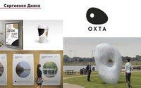Подведены итоги конкурса на разработку логотипа Охты
