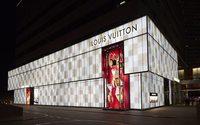 Louis Vuitton развернулся в Китае