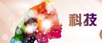 Beacos美容与化妆品产业大会精彩内容回顾