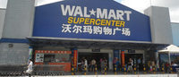 沃尔玛1个月内连关6店 疯狂扩张显后遗症