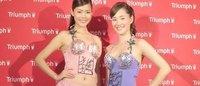 トリンプ最新世相反映ブラで女性職人とコラボ「女性維新ブラ」で日本女性の活躍願う
