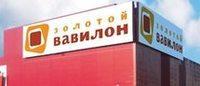 """Борис Минц собирается купить акции владельца """"Золотых Вавилонов"""""""