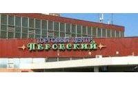 ТЦ «Перовский» готовят к продаже