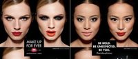 Андреа Пежич - новое лицо косметической марки