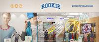 На российском рынке появится новый бренд для детей