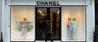 抵触电商的Chanel坐不住了!宣布2016年进军电子商务市场