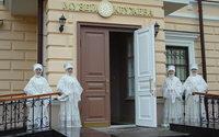 Музей кружева Вологды привезет в Швейцарию свои коллекции