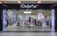 Магазин «Гранд Дефиле» нового формата открылся в Санкт-Петербурге