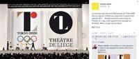 東京五輪のエンブレムデザインに盗作疑惑ベルギー劇場ロゴがモチーフではと海外からも指摘