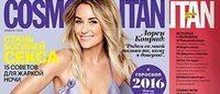 Sanoma продает долю издателя Cosmopolitan