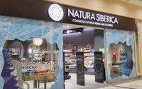 Магазин Natura Siberica открылся в Сибири