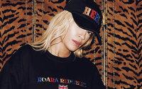 Rita Ora to launch fashion line