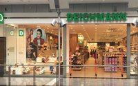 В Ростове-на-Дону начал работу магазин европейского обувного бренда Deichmann