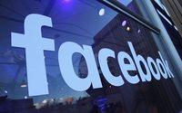 Adidas, Lululemon и Levi's присоединяются к бойкоту Facebook