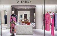 Корнер Valentino появился в ЦУМе