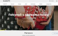 В 2017 году Clouty выйдет на рынки Казахстана и Италии