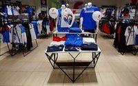 Forward открывает новые магазины в Самаре, Волгограде, Кемерове и Москве