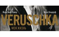 Вышла в свет биографическая книга на русском языке «Veruschka. Моя жизнь»