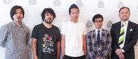 日本の素材で勝負「ウールマーク・プライズ」3人の出場デザイナーが世界を目指す