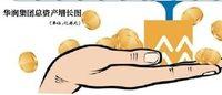 """华润集团缔造产业帝国:发动""""收购战""""数百起"""