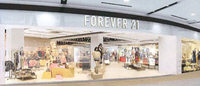 Forever21が名古屋初進出 新イオンモールに出店