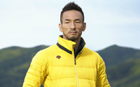 Japanese sportswear brand Descente to create a new US subsidiary
