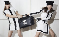 BNS Group выводит на российский рынок бренд Karl Lagerfeld