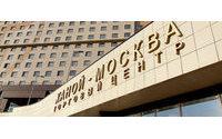 В Москве открылся универмаг вьетнамских товаров