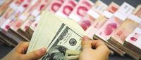 人民币升值 外贸压力增大
