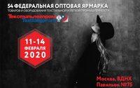 Выставка «Текстильлегпром» пройдет в феврале в Москве
