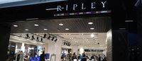 Falabella, Ripley y Paris cambian su estrategia en Chile