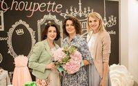 Бутик дизайнерской детской одежды Choupette начал работу в Томске