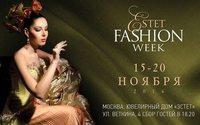 Опубликована деловая программа Estet Fashion Week