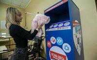 В Новосибирске начал работать благотворительный проект «Вещи в пользу»