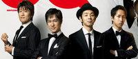 GQ「2013年最も輝いた男」に堺雅人や宮藤官九郎、林修ら選出