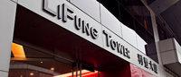 Li&Fung: l'activité logistique permet un profit opérationnel