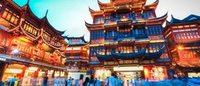 Inscrições para Missão China são prorrogadas até o dia 29 de janeiro