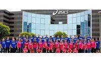 Asics sucht Mitglieder für sein Frontrunner-Team