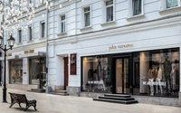 В Столешниковом переулке открылся pop-up бутик John Varvatos