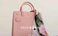 Rabattmonat von Alibaba zieht doppelt so viele internationale Luxusmarken an