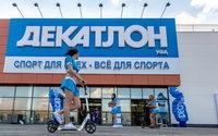 Decathlon расширяет сеть в Санкт-Петербурге